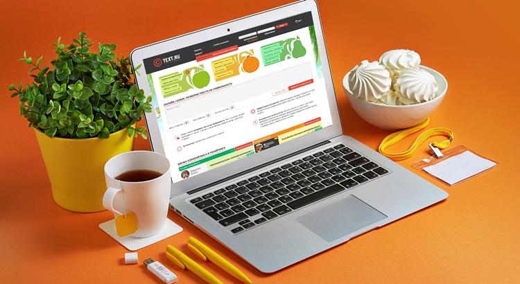 Заговор на продажу товара через интернет читать