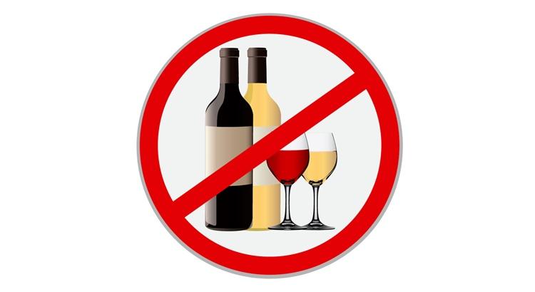 Как заговорить человека от пьянства простой сильный эффективный заговор
