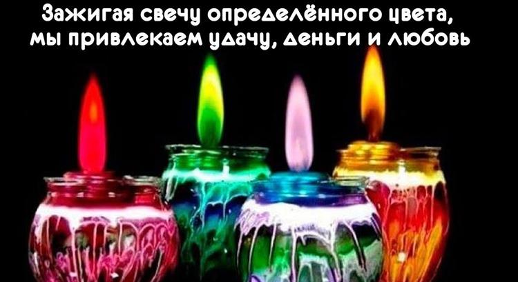 свечи для ритуалов