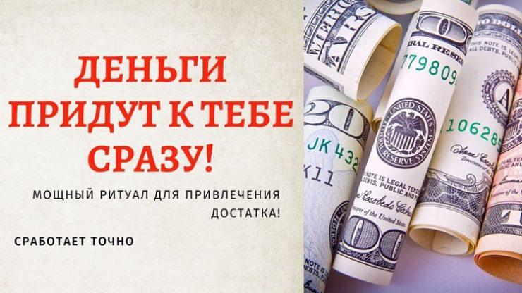 Специи для привлечения денег