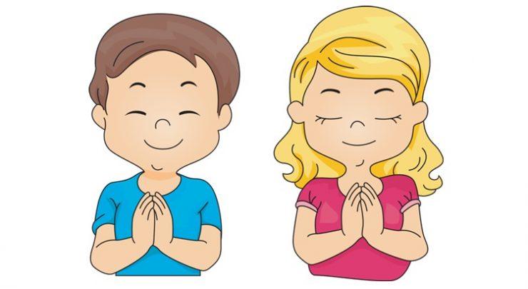 Молитва просьба о помощи
