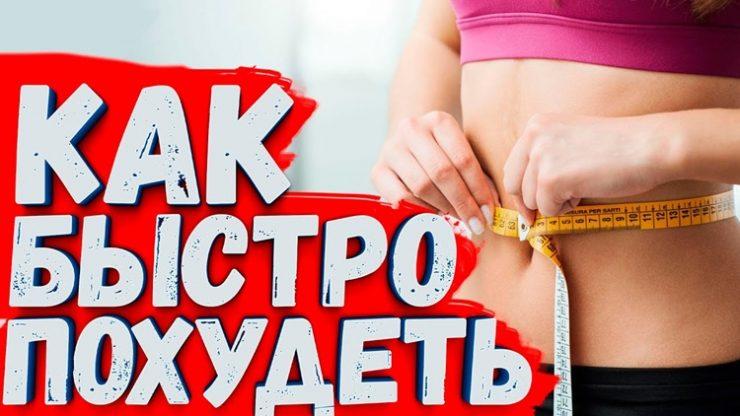 Заговоры из сериала Гадалка на ТВ3 на похудение