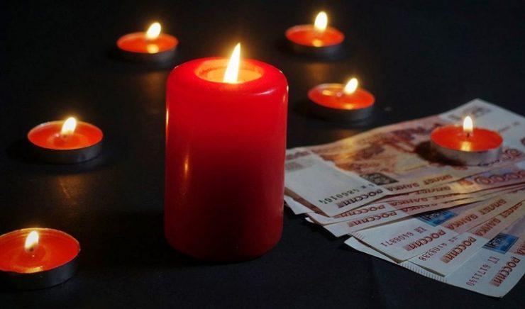 Заговор на красную свечу читать на деньги в домашних условиях